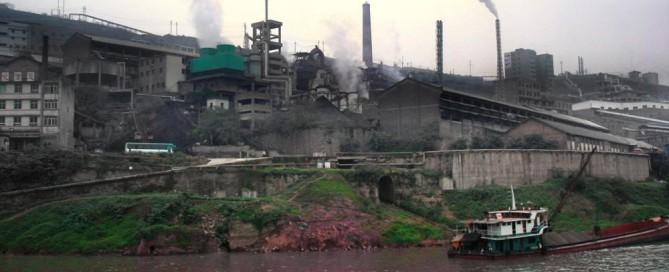 فاضلاب-صنعتی پمپ ابارا